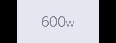 Ukupna izlazna snaga od 600 W